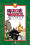 Lịch sử văn hóa Đông Nam Á
