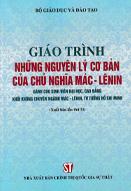 Những nguyên lý cơ bản của chủ nghĩa Mác - Lênin : dành cho sinh viên Đại học, Cao đẳng khối không chuyên ngành Mác - Lênin, tư tưởng Hồ Chí Minh : xuất bản lần thứ 11