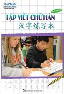 Tập viết chữ Hán: Phiên bản mới